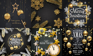 雪花吊球等圣诞节创意设计矢量素材