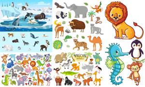 可爱小狮子等卡通动物创意矢量素材