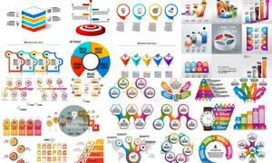 箭头饼图等元素信息图创意矢量素材