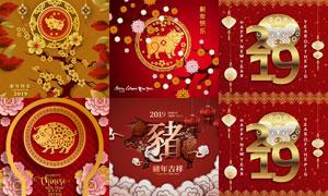 灯笼与猪剪纸元素春节设计矢量素材