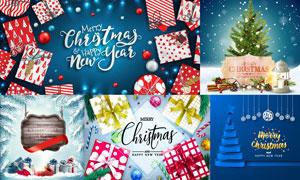 礼物盒与圣诞树等创意设计矢量素材