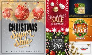 质感元素圣诞促销创意设计矢量素材