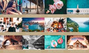 40款旅游照片后期美化处理ACR预设