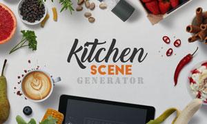 草莓鸭梨与辣椒等厨房用品样机模板