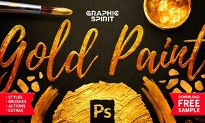超质感的金色油漆文字效果PS动作
