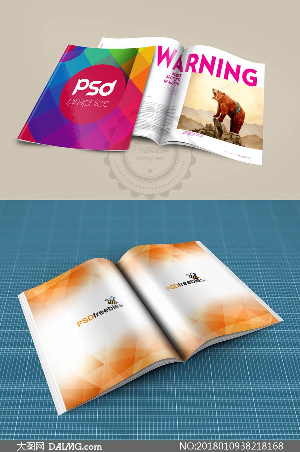 画册质感封面与内页贴图模板源文件