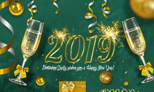 香槟庆祝2019新年的贺卡贴图源文件