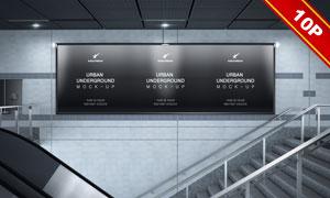 城市地铁环境灯箱海报展示贴图模板