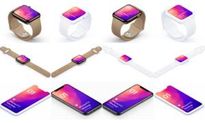 iPhoneXS与Watch4系列贴图源文件