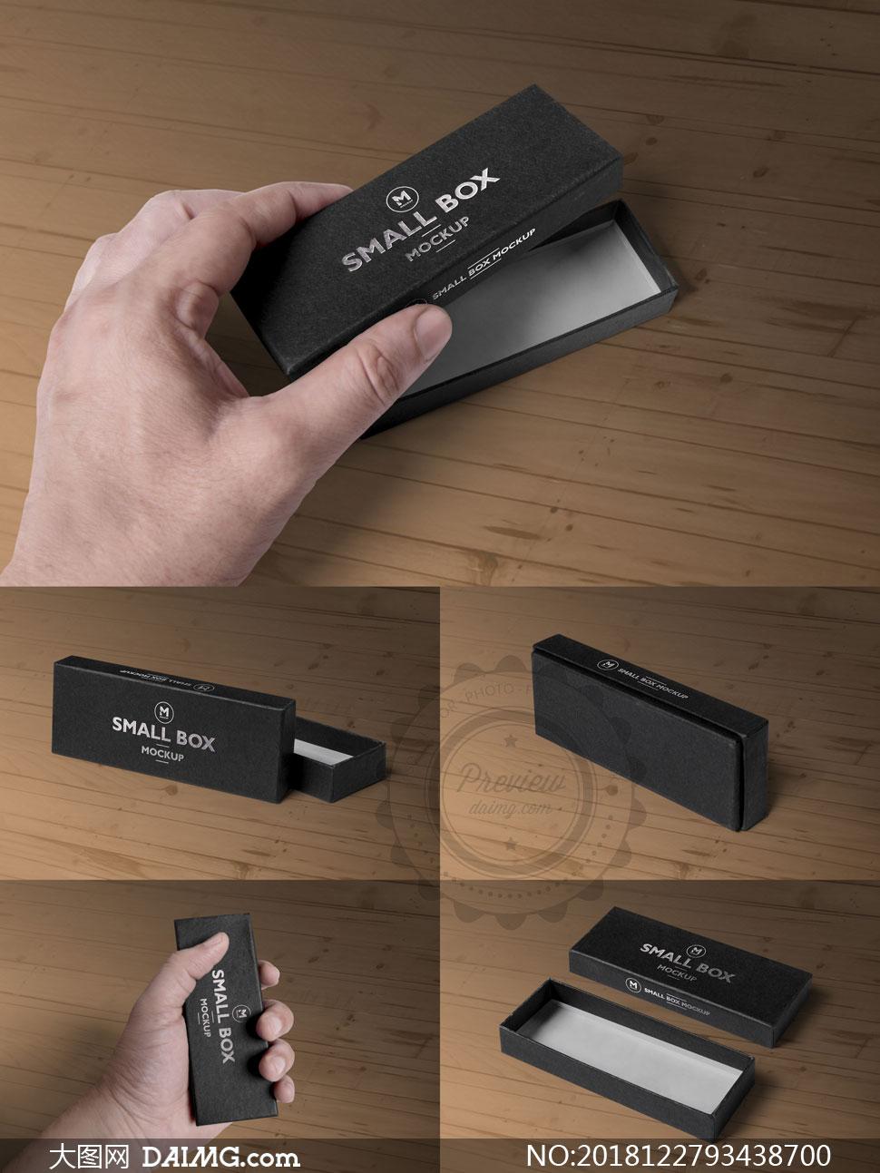 可单手握持的包装盒应用效果源文件