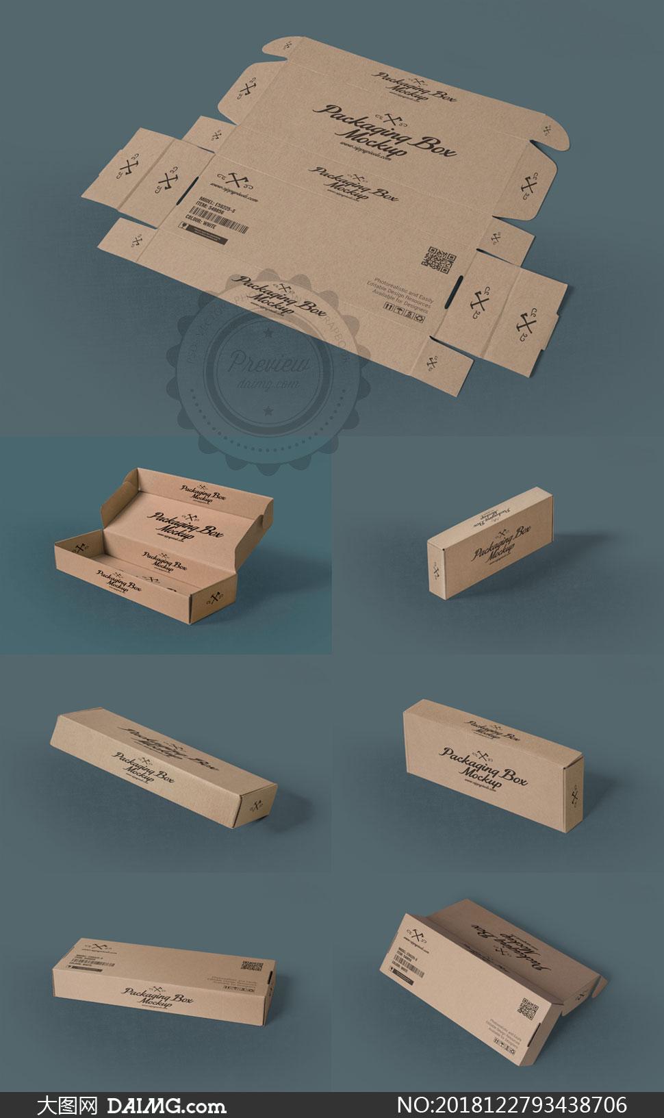 纸盒与展开效果图展示样机模板文件