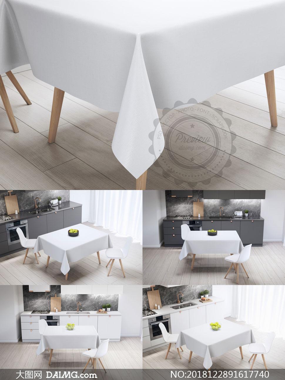 厨房餐桌上的桌布图案应用效果模板