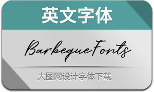 BarbequeFonts(英文字体)