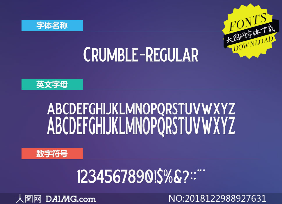 Crumble-Regular(英文字体)