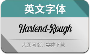 Harlend-Rough(英文字体)