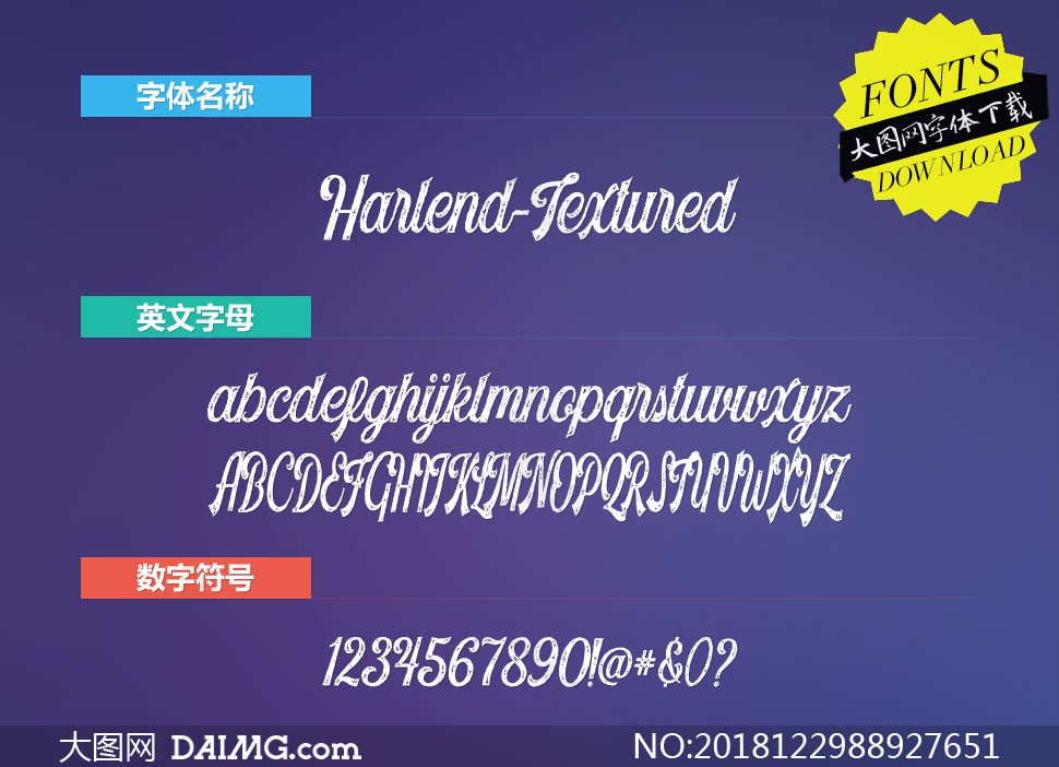 Harlend-Textured(英文字体)