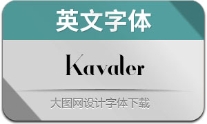 Kavaler-Regular(英文字体)
