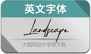 Landscape(英文字体)