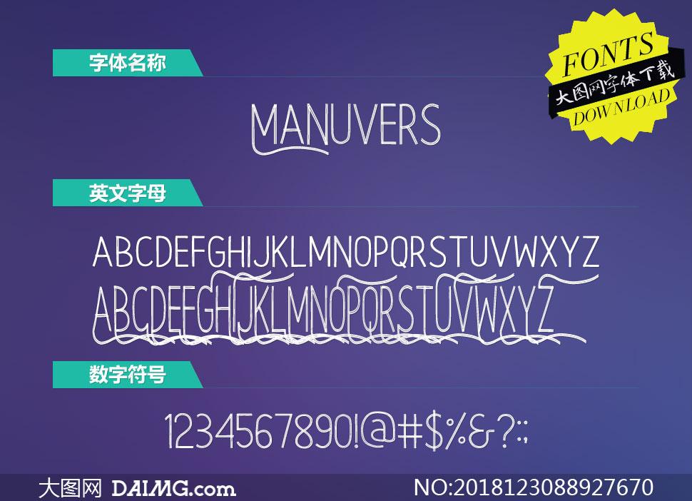 Manuvers(英文字体)