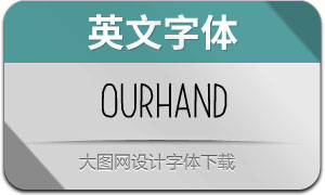 OurHand系列4款英文字體