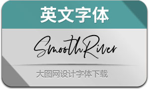 SmoothRiver系列5款英文字體