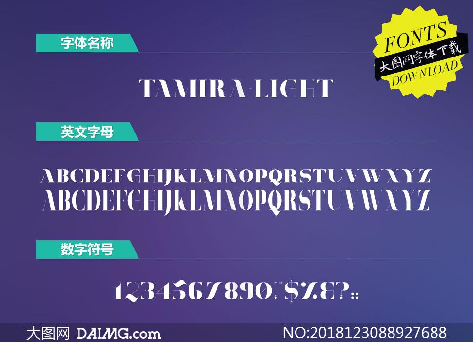 Tamira-Light(英文字体)