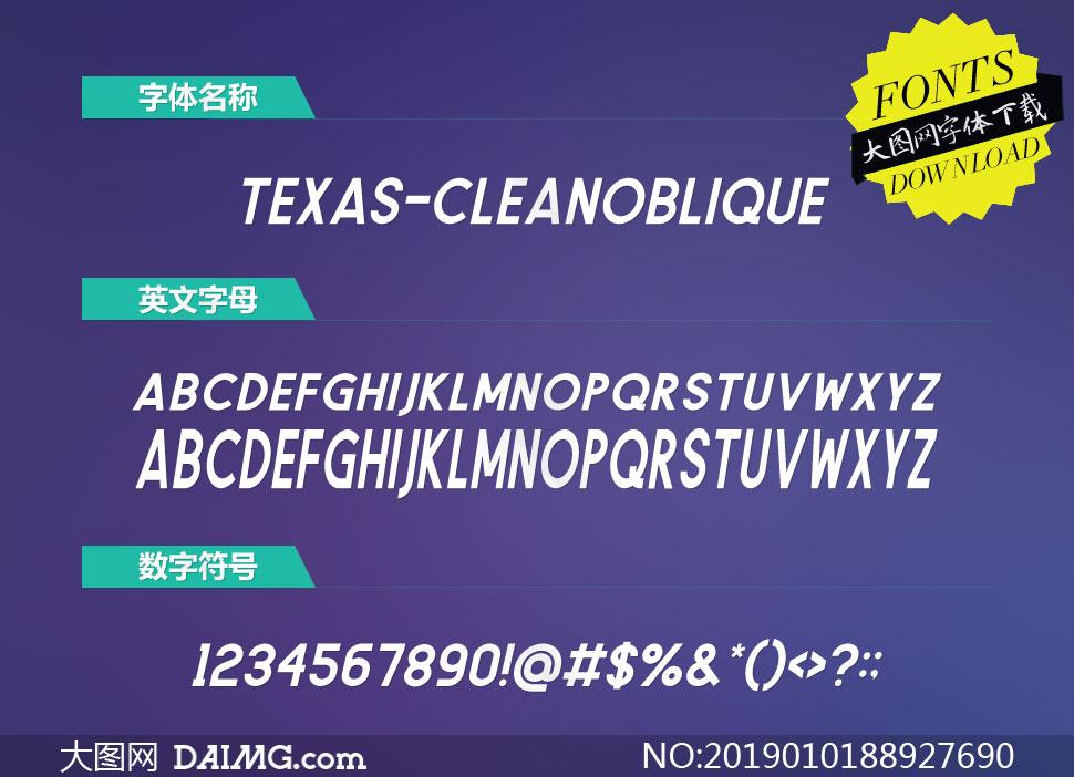 Texas-CleanOblique(英文字体)