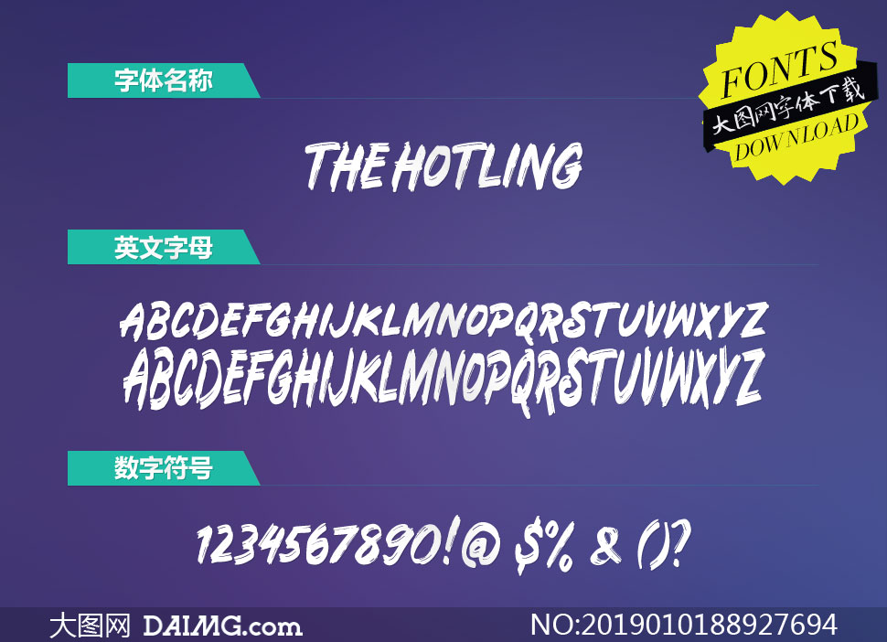 TheHotling系列3款英文字体
