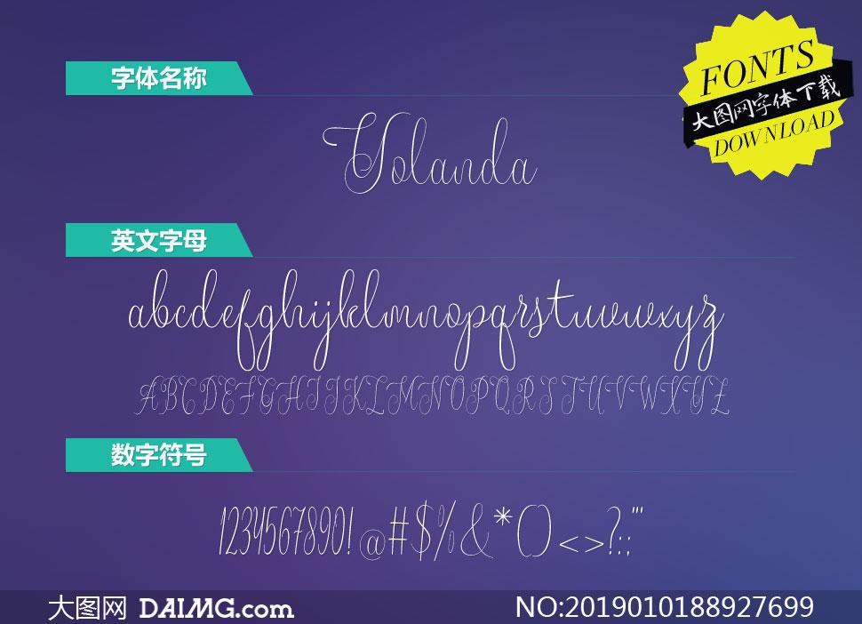 Yolanda(英文字体)
