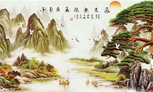 中国风风光无限中堂画设计PSD源文件