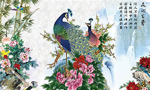 孔雀风景画主题中堂画设计PSD源文件
