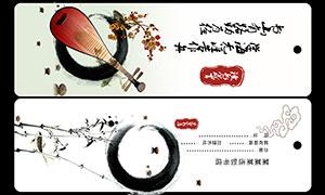 中國風水墨書簽設計模板PSD素材