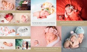 15款新生儿照片美化处理LR预设