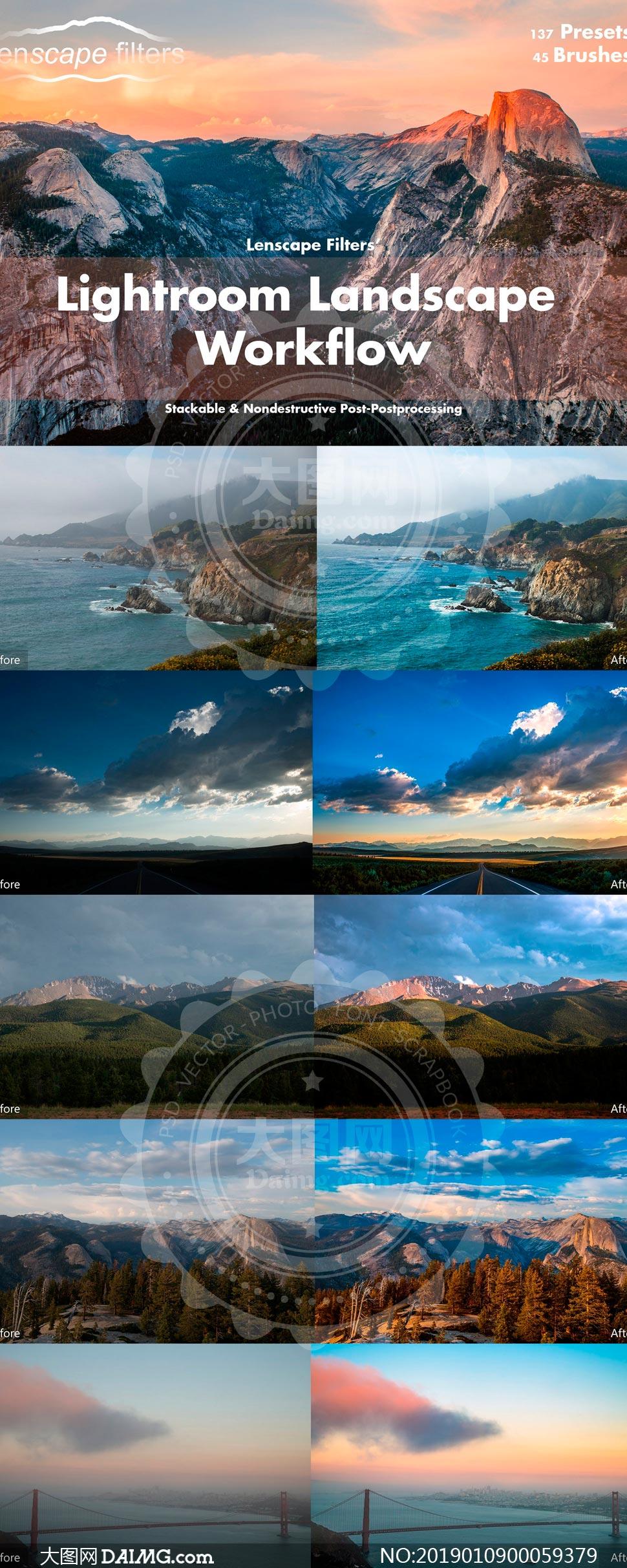 137款景观照片后期美化处理LR预设