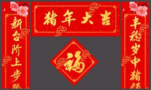 猪年大吉喜庆对联设计模板矢量素材