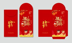 2019猪年红包设计模板矢量素材