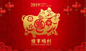 2019猪事顺利猪年海报设计矢量素材