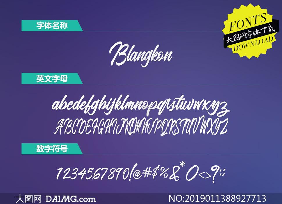 BlangkonScript(英文字体)
