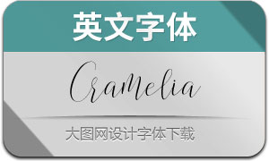 Cramelia(英文字体)