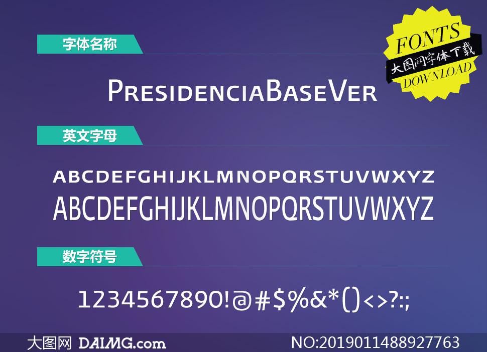 PresidenciaBase-Versalitas(英文字体)