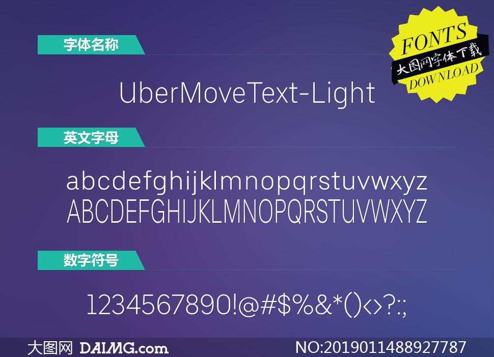 UberMoveText-Light(英文字体)