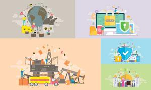 网络安全等多主题插画创意矢量素材