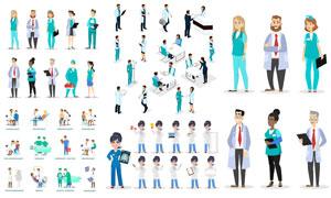 患者与医生护士等人物主题矢量素材