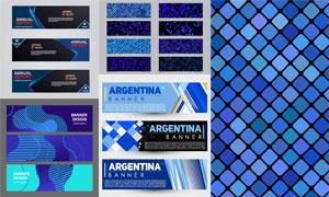 蓝色几何抽象创意BANNER矢量素材