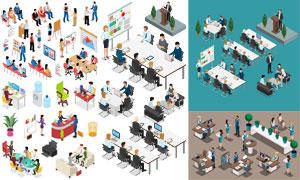 多种商务场景职场人物摄影高清图片