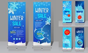 雪花元素冬季促销广告展板矢量素材
