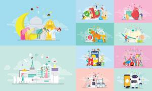 旅行等多主题插画创意设计矢量素材