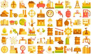 石油與燃氣等能源主題圖標矢量素材