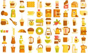 咖啡饮料主题图标创意设计矢量素材