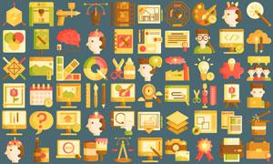 多種設計行業適用圖標設計矢量素材